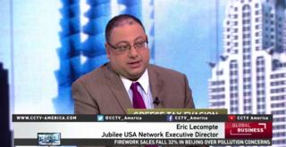 Eric cctv america greece